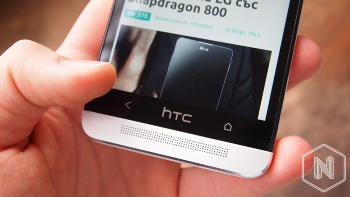 HTC One review nixanbal 02