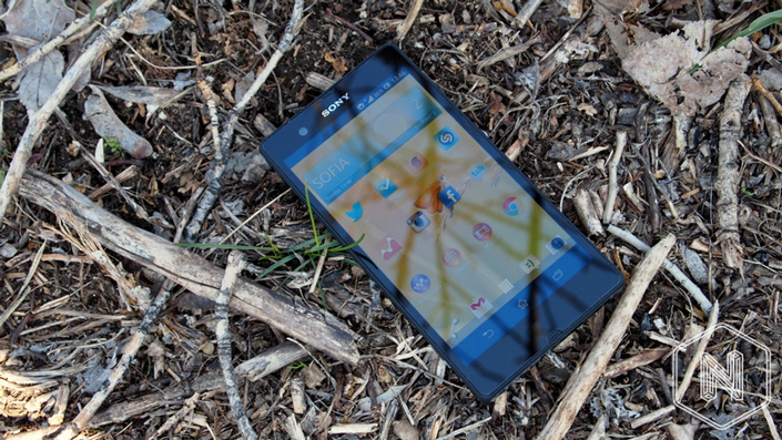Sony XPeria Z review10