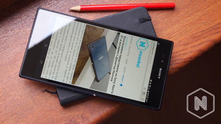 Sony Xperia Z Ultra review nixanbal 10