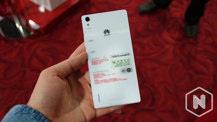 Huawei-Ascend-P7-05