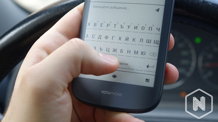 YotaPhone-2-review-by-nixanbal-04