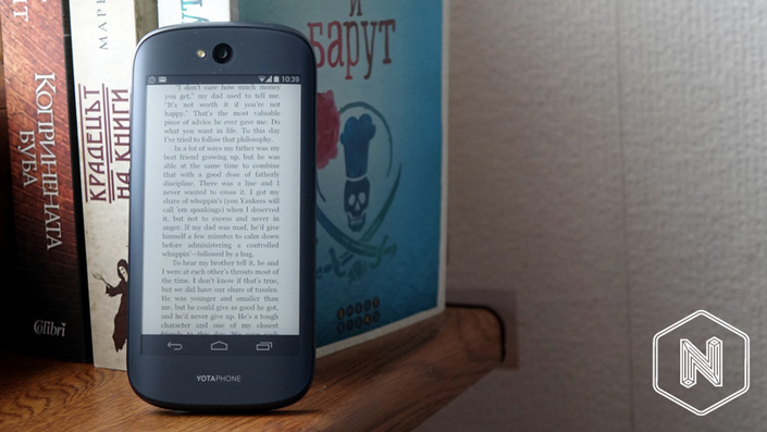 YotaPhone-2-review-by-nixanbal-13