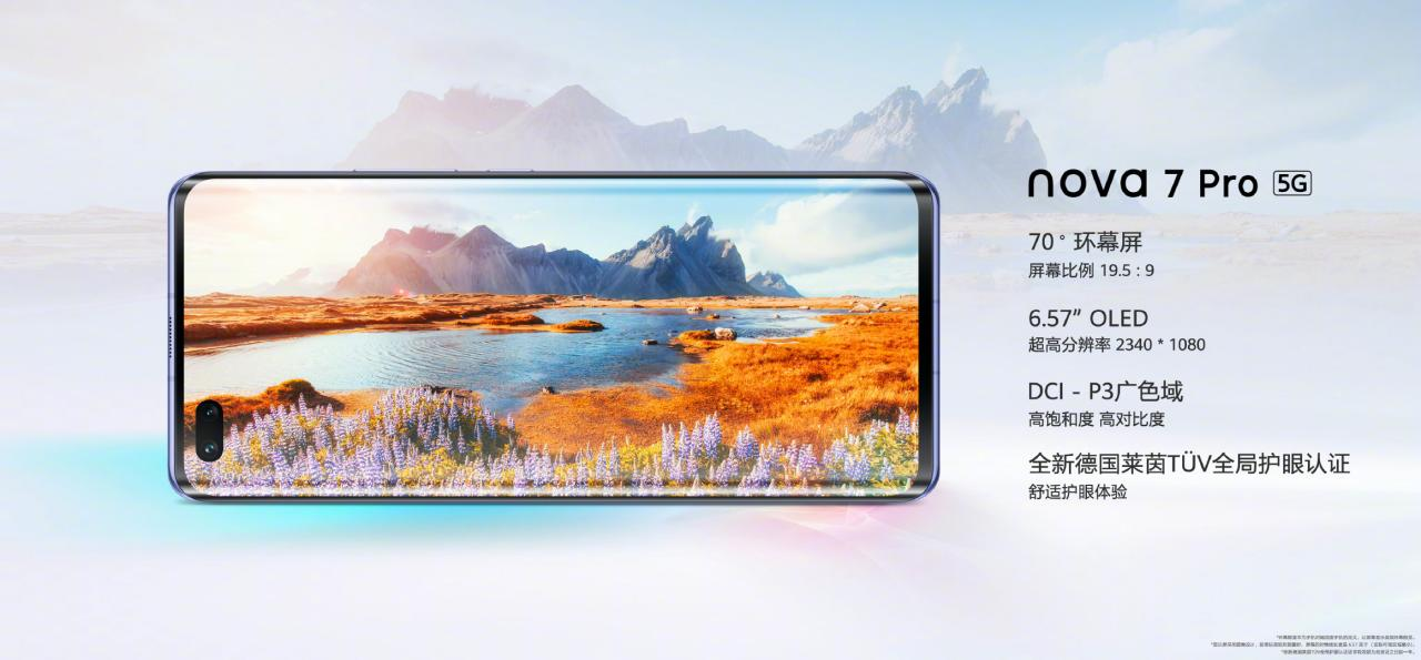 huawei-nova-7-series-display-1