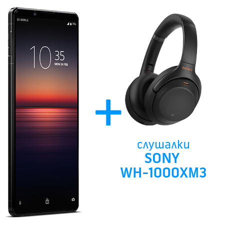sony-xperia1-ii-plus-headphones