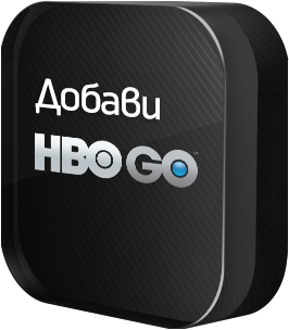 add-hbo-go