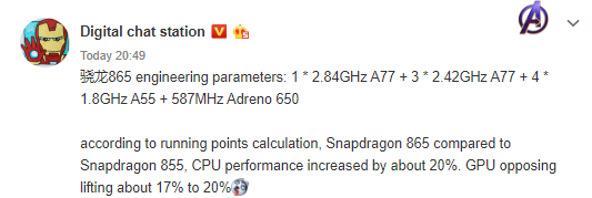 Snapdragon-865-leaked-specs