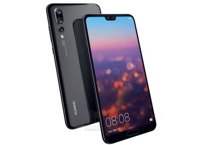 Тройната камера на Huawei P20 Pro ще разчита на 40 МР + 20 МР + 8 МР сензори