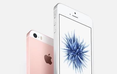 iPhone SE вече се предлага с двойно повече памет на същата цена