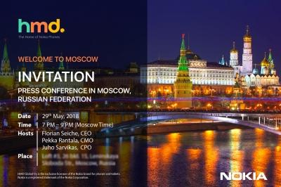 Нови смартфони Nokia ще бъдат представени на 29 май в Москва