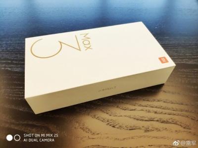 Xiaomi подготвя няколко премиери до края на юли