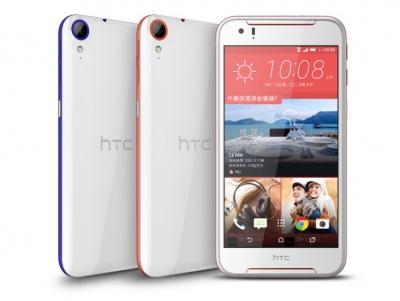 HTC Desire 830 с официална премиера - 13 MP камера с OIS и предни стерео говорители