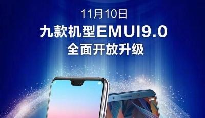 Huawei ще започне с актуализациите до Android 9 Pie за избрани модели до няколко дни