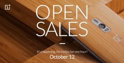 OnePlus 2 ще се продава без покани за един час на 12-и октомври