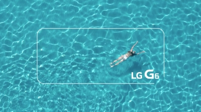 LG потвърди очевидното: G6 ще има метално тяло и скенер за пръстови отпечатъци