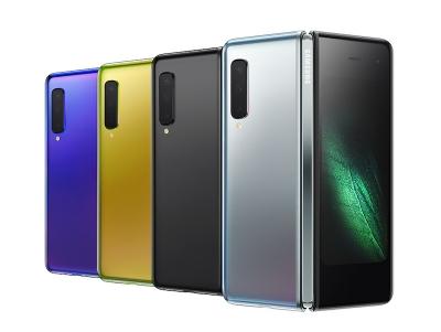 Samsung обяви кога и за колко ще продава сгъваемия Galaxy Fold в Европа