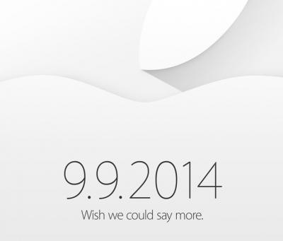 Apple официално обяви събитие за 9 септември