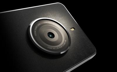 Kodak Ektra е 21 МР смартфон, който се старае да изглежда като фотоапарат