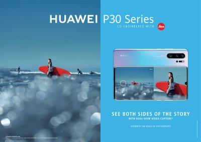 Huawei P30 и P30 Pro вече могат да снимат видео едновременно с две камери