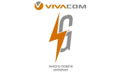 VIVACOM се подготвя за пускане на 4G мрежата си през май