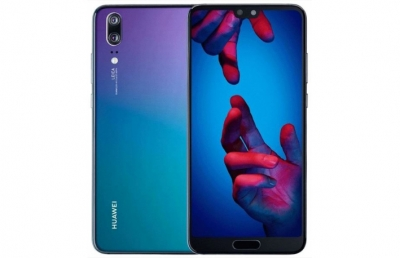 Huawei P20 вече се предлага у нас и в цвят Twilight на цена 699 лв.