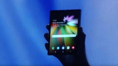 Samsung показа първия си телефон с Infinity Flex Display - сгъваем 7.3