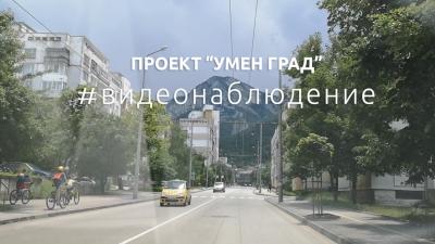 Умен град: Видеонаблюдението във Враца и как попаднах в РПУ-то