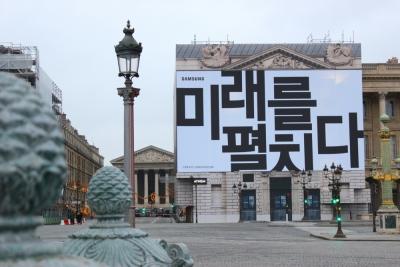 Нови билборди на Samsung подсказват, че на 20 февруари може да видим и Galaxy F