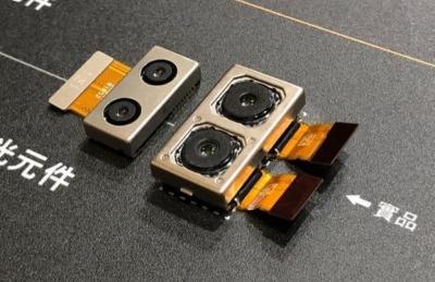 Sony Xperia XZ3 може да има двойна основна и двойна предна камера