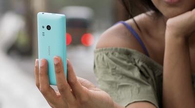 Сайтът на Nokia отново има секция мобилни телефони