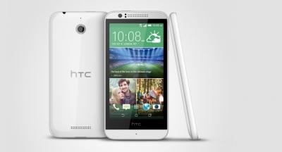 HTC Desire 510 е смартфон от среден клас с LTE и 4.7