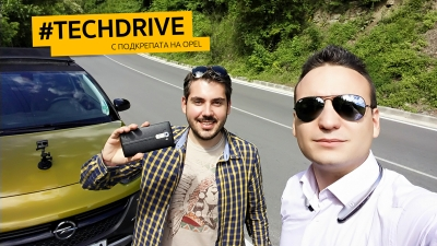 TECHDRIVE #2: Красимир Дацов от LG в Opel Adam Rocks