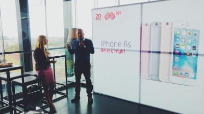 Мтел пуска iPhone 6S на цена от 726 лв. с договор, iPhone 6S Plus - от 886 лв.