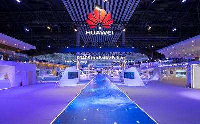 Intel и Qualcomm също замразяват бизнеса си с Huawei