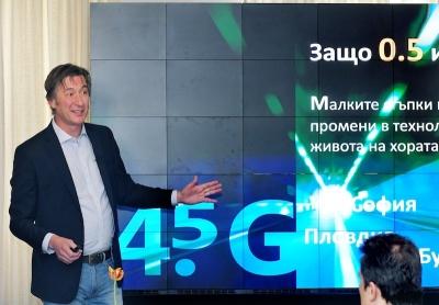 VIVACOM ще пусне LTE-Advanced в още 44 града през лятото