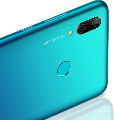 Huawei P Smart 2019 вече се продава от всички мобилни оператори у нас
